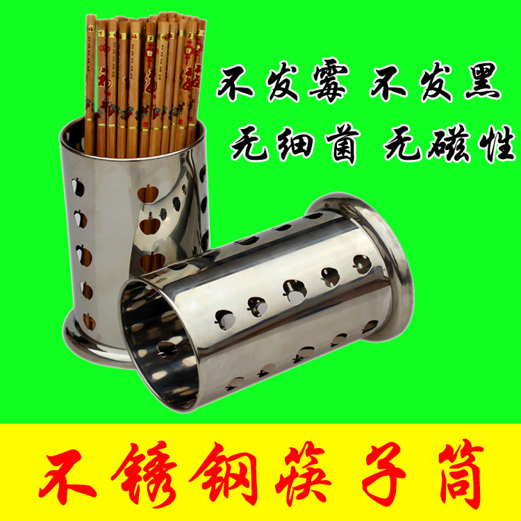 不锈钢筷子筒 不锈钢筷子笼  不锈钢筷子筒