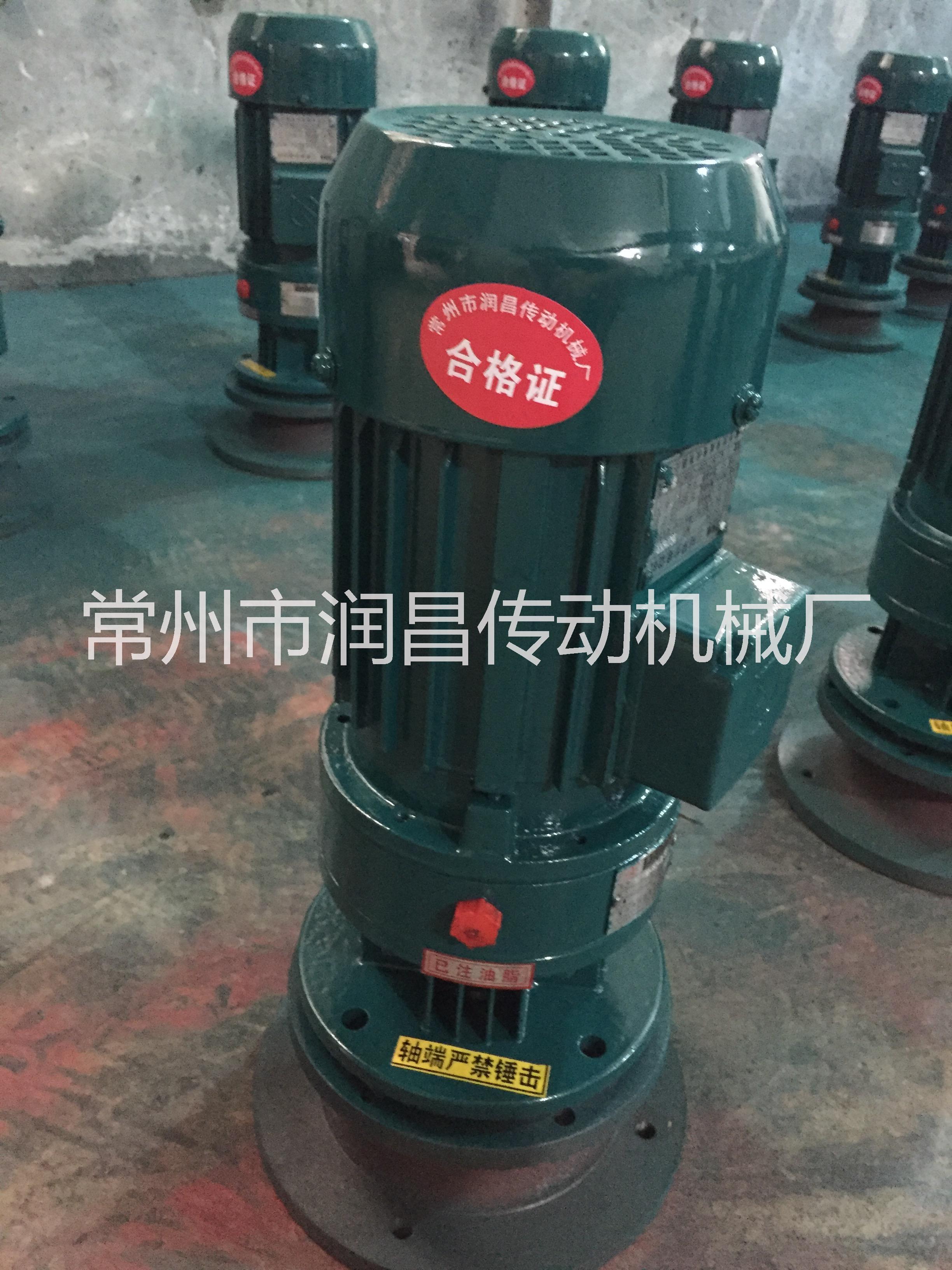 南京摆线减速机厂,南京减速机,摆线针轮减速机厂家