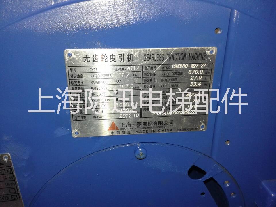 电梯配件图片/电梯配件样板图 (1)
