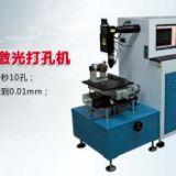 焊接机价格 焊接机生产厂家 焊接机销售