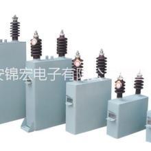供应高压并联电容器@BWF10.5/3-300-1W劲爆价批发