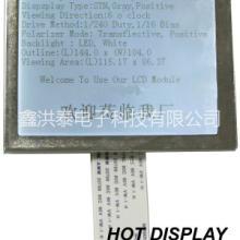 3.8寸320240图形点阵LCD液晶模块HTM320240F-1