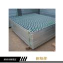 钢格栅板 热镀锌钢格板 不锈钢格栅板 水沟盖板批发 复合钢格板 钢格栅板厂家
