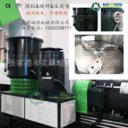 PA尼龙化纤丝回收造粒机图片
