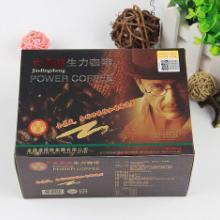 有独特的功效 高档咖啡礼品选择,金鼎盛咖啡!批发