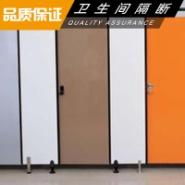北京平谷卫生间隔断厂家图片
