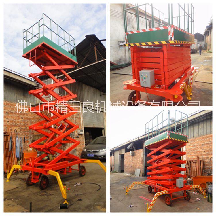 广泛运用于高空做业升降平台 移动式高空作业平台 移动式剪叉升降机
