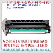 长沙岳麓区打印机复印机销售硒鼓加 长沙岳麓区打印机复印机销