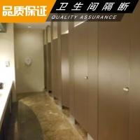 供应卫生间隔断,北京卫生间隔断厂,鼎盛安益卫生间隔断厂家。