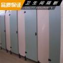 卫生间隔断安装 公用厕所隔断 公共卫生间隔断 公共浴室隔断 室隔断 卫生间隔断安装