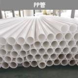 PP管厂家直销 PP管材 PP管 大口径pp管 食品级PP管 化工pp管