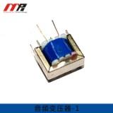 音频变压器 变压器 音频隔离变压器 音频环形变压器音频变压器价格