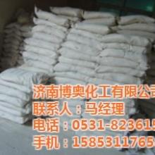 供应济南葵二酸质量可靠 葵二酸大量批发葵二酸厂家直销 葵二酸原料批发