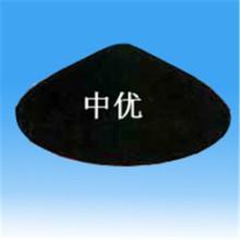 荆州水厂水源污染应急水处理粉末活性炭投加系统,中优粉末活性炭价格