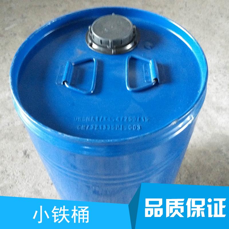 江苏小铁桶厂家直销  小铁桶批发  小铁桶报价