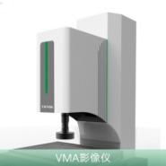天准VMA光学手动影像仪图片