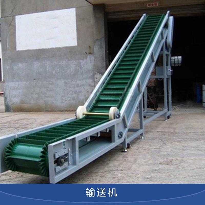 输送机厂家直销图片/输送机厂家直销样板图 (3)