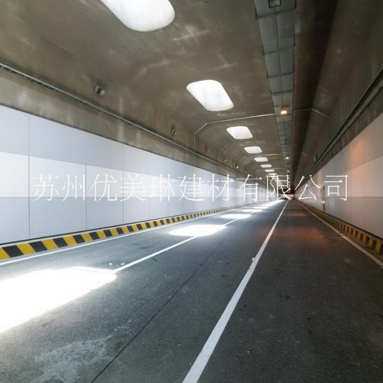 隧道板 隧道防火板 隧道防火装饰板 苏州隧道板