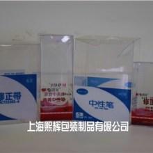办公用品包装盒/学习用品包装盒/上海熙辉供