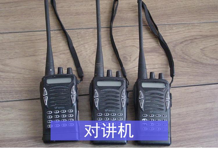对讲机扬声器驱动电路图