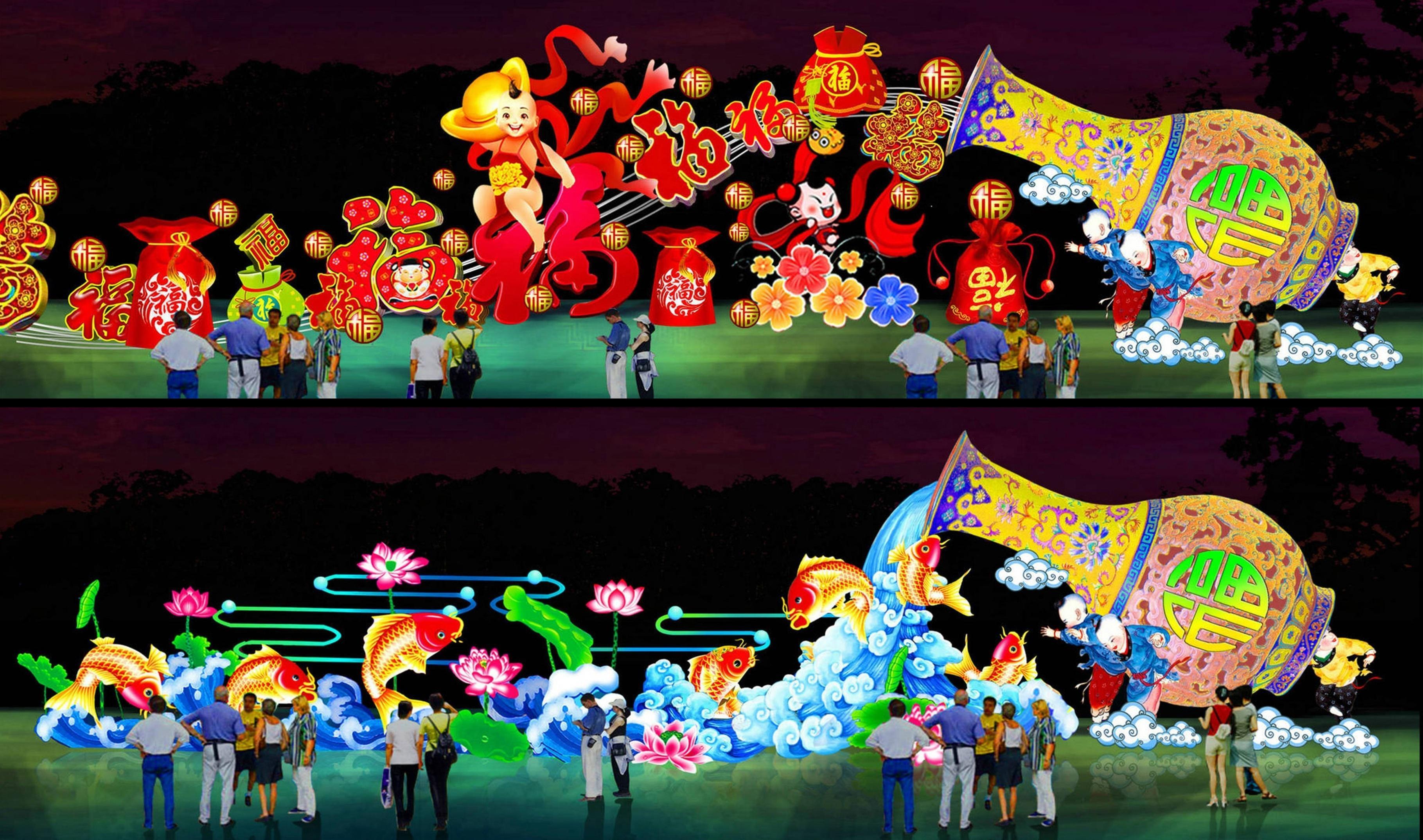 中秋节花灯灯会彩灯设计到客户现场制作免费提供设计策划 梦幻灯光节