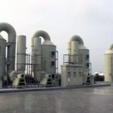 除臭除废气除尘洗涤塔 废气处理设备 异味治理 除尘设备