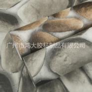 3D立体墙纸 加厚 防水 仿真鹅卵石自粘墙贴石头纹壁纸