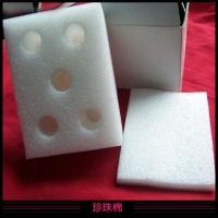 供应珍珠棉厂家  防静电珍珠棉 防震珍珠棉 珍珠棉加工