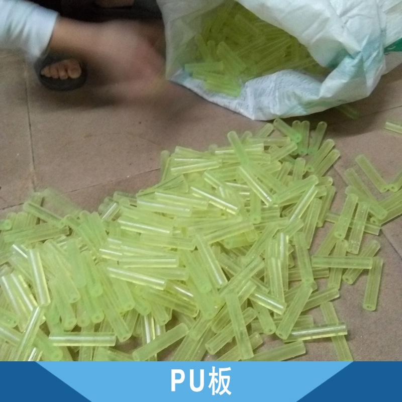 PU板 聚氨酯夹芯板 塑料复合板 建筑用保温隔热夹芯板 聚氨酯节能复合板