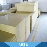 ABS板 ABS工程塑料板 共聚物塑料板 防静电ABS板材 高强度耐冲击ABS板