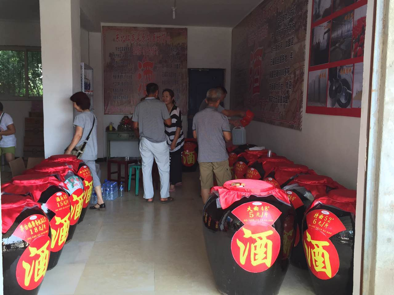 福建省红高粱大曲酒53度代理加盟 红高粱大曲酒53度生产厂家
