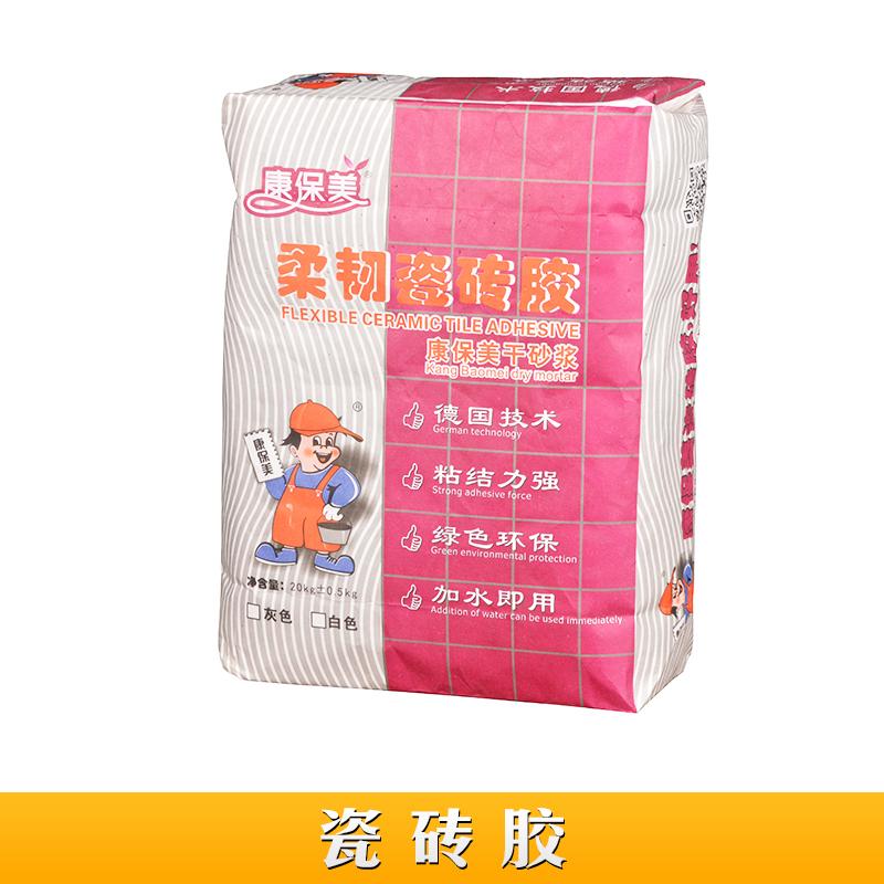瓷砖胶  强力瓷砖胶 瓷砖粘结剂 瓷砖粘合剂  环保瓷砖胶 装饰瓷砖胶