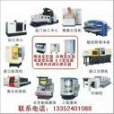供应数控机床稳压器天津直销 数控机床电源稳压器天津厂家直销