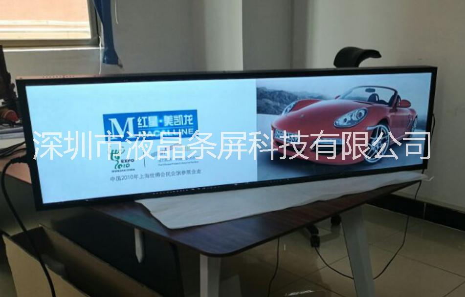 液晶条屏厂家特殊定制50寸条形液晶屏 银行商用叫号系统长条形显示器