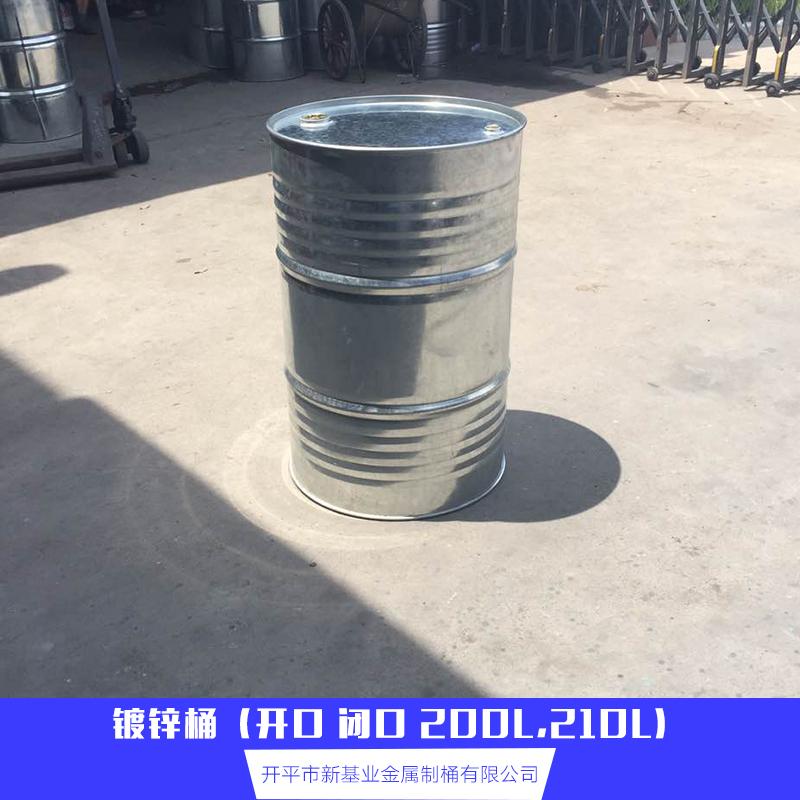 广东镀锌桶开口生产厂家直销批发报价电话