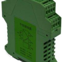 交流供电型隔离器、信号隔离器、隔离器