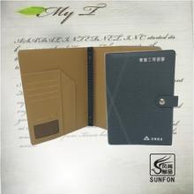 珠三角区厂家生产16K活页笔记本厂家定制 LOGO专享 可私人定