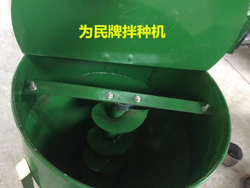 拌种机图片/拌种机样板图 (3)