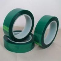 绿色高温胶带 led灯条电匣子贴片高温胶带 电脑主板保护胶带
