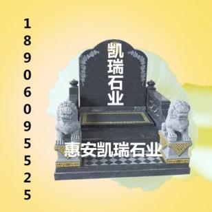 福建惠安传统墓碑艺术碑俄罗斯碑图片