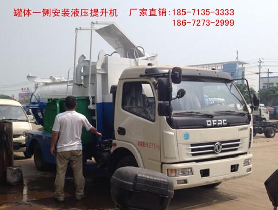 专业优惠定制市政环卫垃圾车、餐厨垃圾收集车 、餐厨垃圾车报价