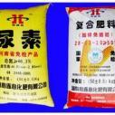 黑龙江宾县复合农用肥