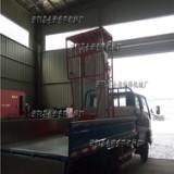 济南金海车载式升降货梯平台 济南金海车载式铝合金升降货梯平台