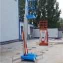 6米单柱铝合金升降机