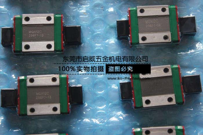 台湾上银直线导轨MGW12C线性滑轨/滑块批发代理