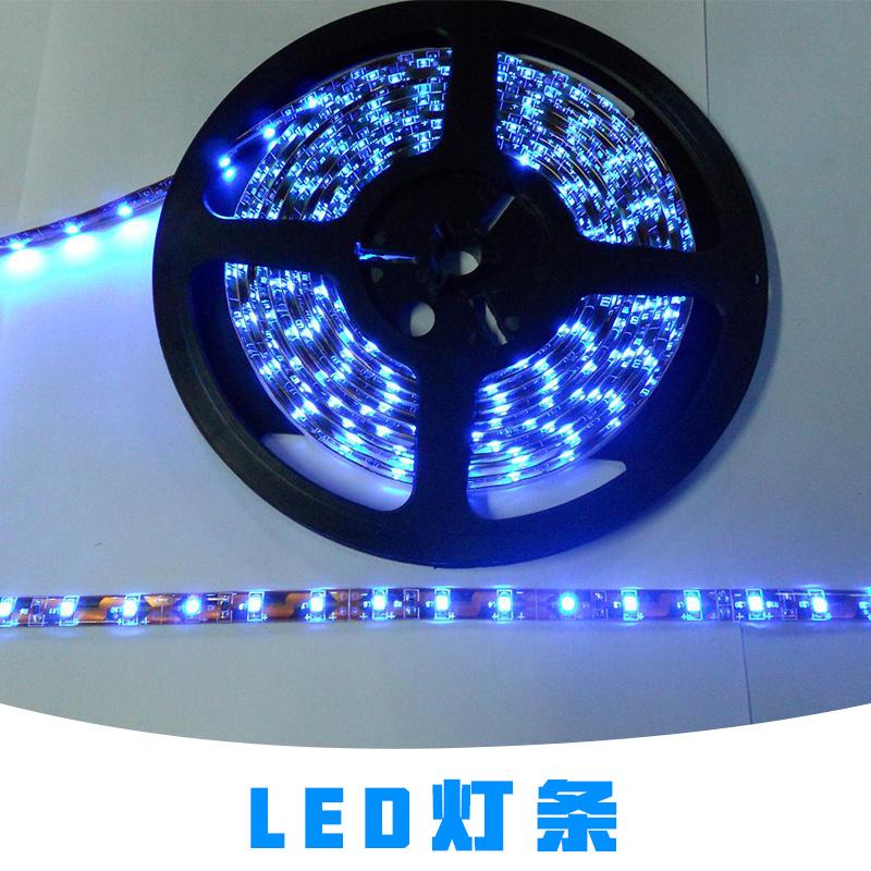 LED灯条厂家 LED灯条批发 LED高压灯条 LED灯条价格