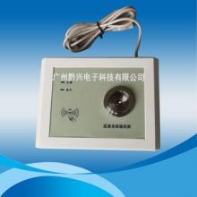 幼安达 USB通信电子巡更系统