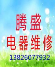 http://imgupload4.youboy.com/imagestore20160829ebcb4797-e9ea-4bb4-858c-c1f2dc2ff0a4.jpg