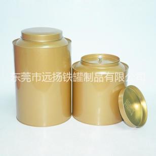 柑普茶圆罐一斤装茶叶罐金色铁罐图片