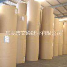 东莞供应A级玖龙单面牛皮纸  A级优质单面牛皮纸价格批发